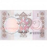 Monede si Bancnote de pe Glob Nr.17 - PAKISTAN - 1 rupie pakistaneza