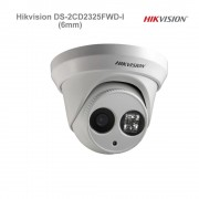 Hikvision DS-2CD2325FWD-I (6mm) 2Mpix