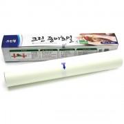Cleanwrap Пергаментная бумага (для выпечки и готовки пищи без масла), 30 см х 20 м.