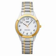 Мъжки часовник Casio MTP-1128G-7B