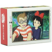 """Ensky 150 Piece Jigsaw puzzle Kiki's Delivery Service """"The day we go to the sea"""" (10x14.7cm) no.150-G06 from Japan"""