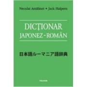 Dictionar Japonez-Roman - Neculai Amalinei Jack Halpern