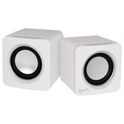 Arctic USB Powered Portable Speakers S111-White,