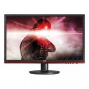 "Монитор 24"" (60.96 cm) AOC G2460VQ6, Full HD LED, 1 ms, 80 000 000:1, 250 cd/m2, Display Port, HDMI"