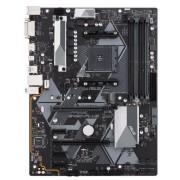Placa de Baza ASUS PRime B450-PLUS, AM4, DDR4