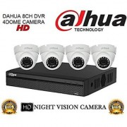 Dahua 8CH Compact DVR 1Pcs + Dahua 1MP Night Vision Dome Camera 4Pcs Combo Kit.