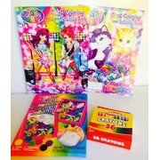 Lisa Frank Coloring Bundle 4 Items 2 Giant Coloring & Activity Book Rainbow Rockers & Playtime Kittens 1 Box of Crayons 1 Fairy Glitter Art Kit