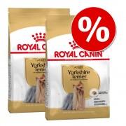 Икономична опаковка: 2 x опаковки суха храна Royal Canin Breed - Jack Russell Puppy (2 х 1,5 кг)