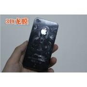 iPhone 4/4S Skärmskydd 3D Dragon