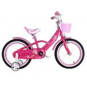 "Dječji bicikl Mermaid 14"" - rozi"