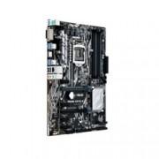 Дънна платка Asus PRIME Z270-P, Z270, LGA 1151, DDR4, 2x PCI-E 3.0(DP/HDMI/DVI)(2Way CFX), 4x SATA 6Gb/s, 4x USB 3.0, 2x M.2 Sockets(2280), ATX