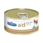 Hill'S Pet Nutrition Spa Hill'S Canine Feline A/d Umido Alimento Per Animali 156g