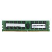 Lenovo memorija (RAM) 8 GB ThinkServer TruDDR4 1Rx8 PC4 2400MHz ECC UDIMM