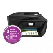 """Мултифункционално мастиленоструйно устройство HP OfficeJet 6950, цветен принтер/копир/скенер/факс, 4800x1200dpi, 29 стр/мин, Wi-Fi, ADF, двустранен печат, A4, 2.2"""" (5.58 cm) сензорен дисплей"""