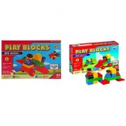 Virgo Toys Play Blocks Plane Set and Play set 1 (Combo)