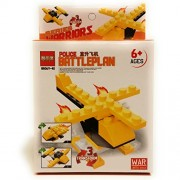 Science Fiction Army Police Battleplan 17 Pc Building Block Set, Green