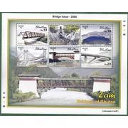 Bhutan 2005 Bridges Zam Bridge Issue Souvenir Miniature Sheet MNH