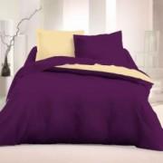 Спално бельо сатен Лила - Екрю