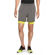 Under Armour Funktions-Shorts, 2-in-1, Loose Fit grau