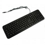 Клавиатура EM-K-301MV usb