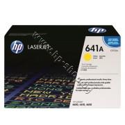 Тонер HP 641A за 4600/4650, Yellow (8K), p/n C9722A - Оригинален HP консуматив - тонер касета