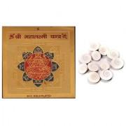 Shri Maha Laxmi Yantra Gold Plated With Gomti Chakra 11 Pieces Prosperity Health Energized