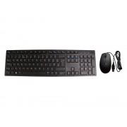 Dell/HP Toetsenbord + Muis (Nieuw in Doos)