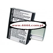 Bateria Compaq iPAQ H2210 / H2215 2200mAh Li-Ion 3.7V