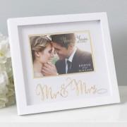 Rama de nunta Always&Forever