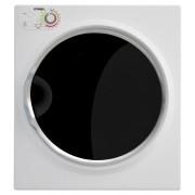Omega 4.5kg Vented Dryer (OCD45W)
