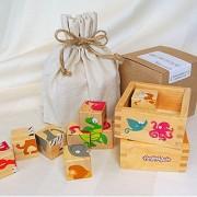 BeginAgain BuddyBlocks Gift Set w/ Storage Bag - Safari Animals & Sealife - Perfect First Puzzle / Wood Blocks Set for Babies & Toddlers