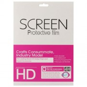 The Paper Box Packing for Screen Protective Film of iPad 5 Size: 282mm x 203mm (Magenta)