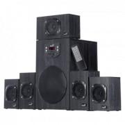 GENIUS zvučnici SW-HF5.1 4500 v2