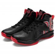 EH Zapatos De Baloncesto Amortiguar Los Choques - Rojo Y Negro