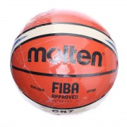 【SALE 10%OFF】モルテン molten バスケットボール 練習球 バスケットボールワールドカップ予選 レプリカモデル BGR7-Q7Z