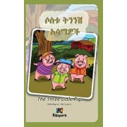 Sostu Tininish Asemawe'ch - Amharic Children's Book: The Three Little Pigs (Amharic Version), Hardcover/Kiazpora