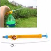 High Pressure Mini Water Gun Garden Pump Spray - ONLY SPRAY