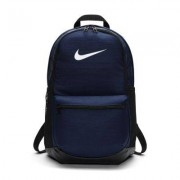 Nike Рюкзак для тренинга Nike Brasilia (средний размер)