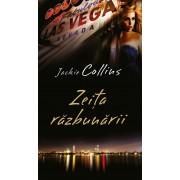 Zeita razbunarii (eBook)