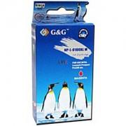 Lexmark #100XL Magenta High Yield Return Program Ink Cartridge for Platinum, Prestige, Prevail, Prospect, Interact - 14N1070E - G&G