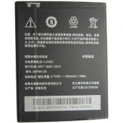 New BOPB5100 Battery For HTC Desire 516 - 1950 mAh