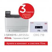 i-SENSYS LBP253x + CRG-719