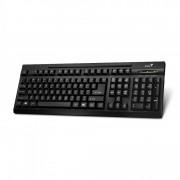 KBD, Genius KB-125, USB, Black (31300723120)