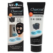 Charcoal Peel Off Mask Anti Acne Oil Control Deep Cleansing Blackhead Remover Face Masks for Men Women 130g