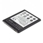 Samsung Galaxy XCover 2, GT S7710 akkumulátor - 1800mAh
