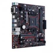 Дънна платка AMD AM4, Ryzen, DDR4, PCI, ASUS PRIME B350M-E / AM4