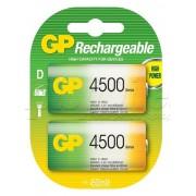 Acumulator GP 4500mAh - 2 bucati