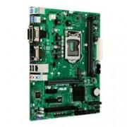 Дънна платка Asus H110M-C2, H110, LGA1151, DDR4, PCI-Е (HDMI&DVI&VGA), 4x SATA 6Gb/s, 1x M.2,2x USB 3.1 Gen 1, Micro-ATX