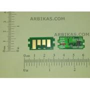 Ресет чип, Black, 15.5K за Kyocera FS 4100dn
