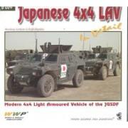 Japanese 4x4 LAV In Detail(Gordon Arthur)